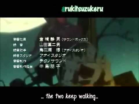 Fullmetal Alchemist 1st ending song: Kesenai Tsumi
