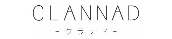 Clanned Logo