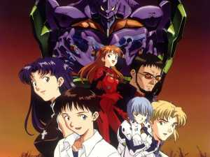 If you don't know who these guys are.... nevermind. Evangelion (c) 1996 GAINAX.