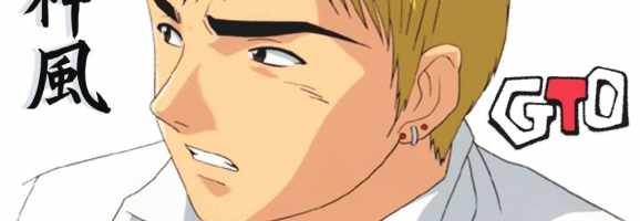 Great_Teacher_Onizuka-1024x768