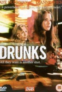 Drunks (1995)