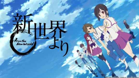 new world chaos  the 3 biggest twists from shin sekai yori