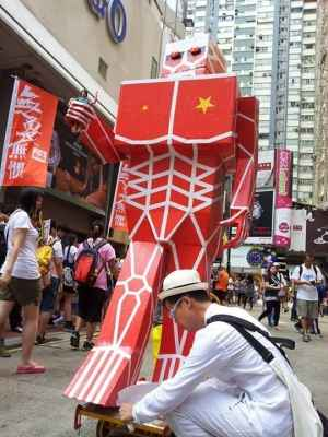 A demonstration in Hong Kong with a titan model.