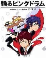 Mawaru Penguindrum cover