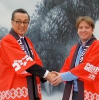 Gareth Edwards and Akira Takarada