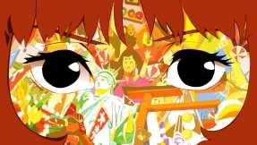Satoshi Kon's Otaku: The Dangers of Technological Fantasy