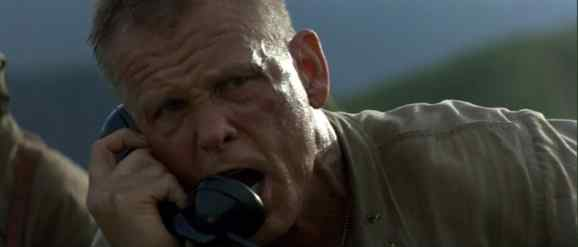 Tall from thin red line