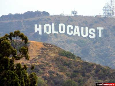 Image result for holocaust hollywood
