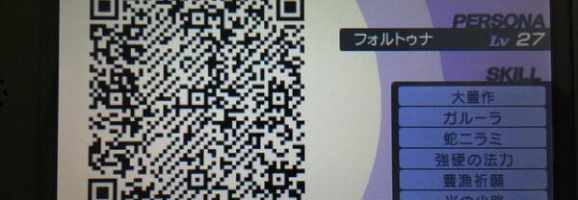 QR Code containing demon information from Persona Q