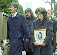 Shiori Ino's parents