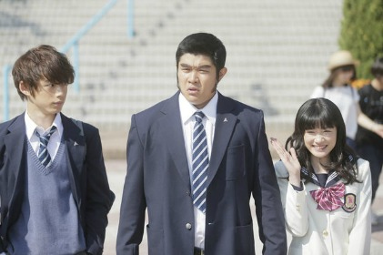 From left to right: Kentaro Sakaguchi as Suna, Mei Nagano as Yamato and Ryohei Suzuki as Takeo.