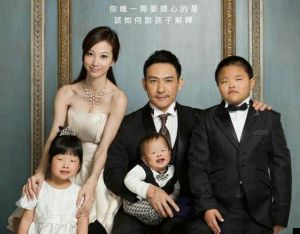 Photo that was attached to the article of the man suing his wife. Turns out this photo is an ad for a Taiwanese plastic surgery centre.