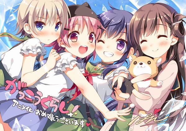 gakkou gurashi manga poster