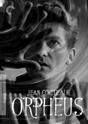 Jean Cocteau Orpheus Criterion Collection