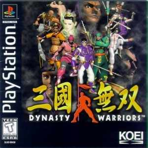 The cover for Dynasty Warriors