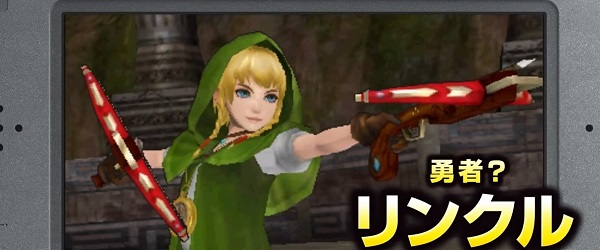 "Linkle, the long-waited ""female"" Link"