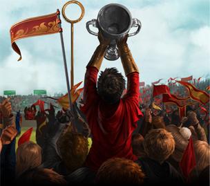 Pottermore Quidditch Cup Gryffindor