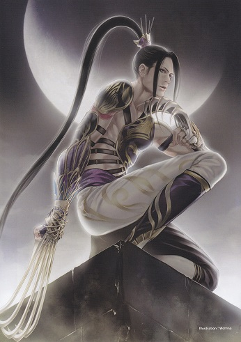 Note: Not actual historical Chinese Warrior