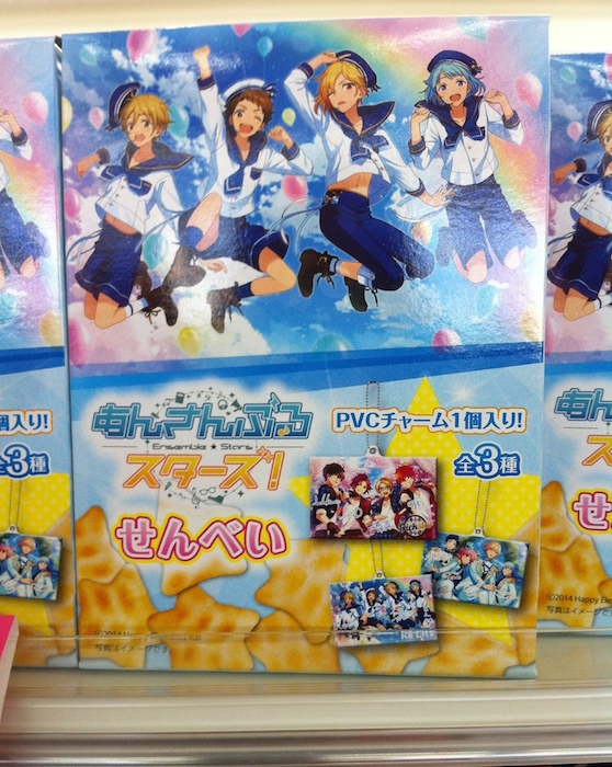 Anime branded crackers at a local Lawson convenience store.