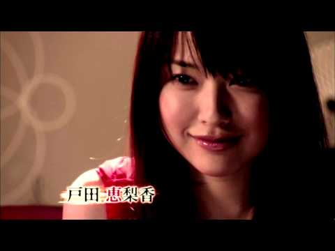 Nao Kanzaki starts off as a naive participant in the Liar Games, but becomes a cunning player in her own right.