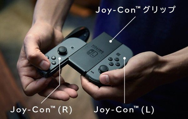 Joy-Con R and L connected to Joy-Con Grip, one of the many controller options for the Nintendo Switch