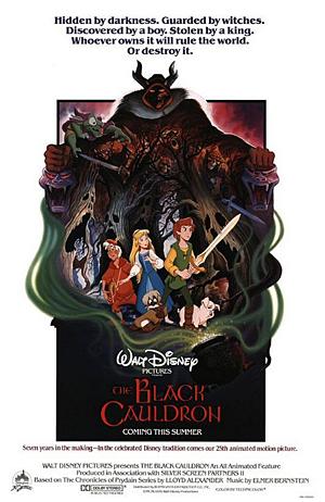 Original theatrical poster for this sad little film.
