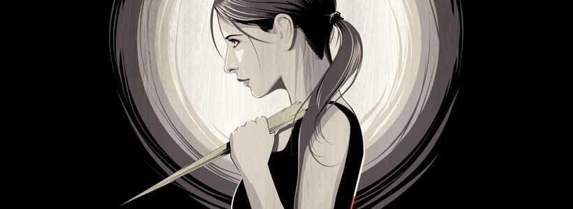 Women, Culture and Politics: Buffy's Critical Bite