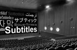 Subtitling for Cinema: A Brief History