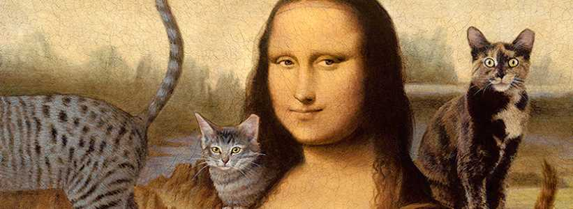 The Truth About Cats and Artists