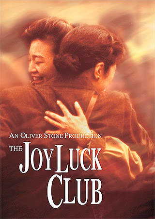 The Joy Luck Club 1993 poster